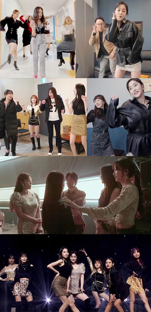 '미쓰백' 멤버들이 '오르락내리락' 댄스 챌린지에 나선다. 사진=MBN