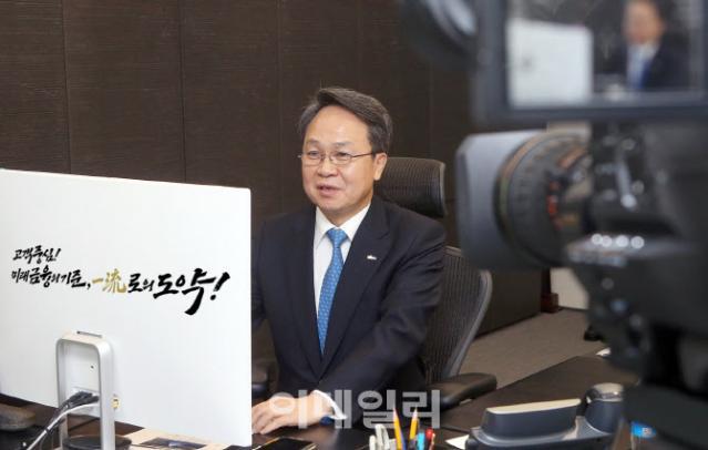 신한은행, 3000억원 투자…영업점-비대면채널 연결 디지털...
