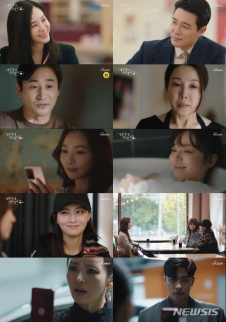 TV조선 드라마 시청률 새역사 '결혼작사...