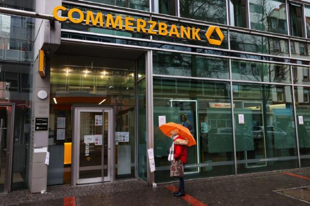 예금 고객 내쫓는 독일은행들…왜?