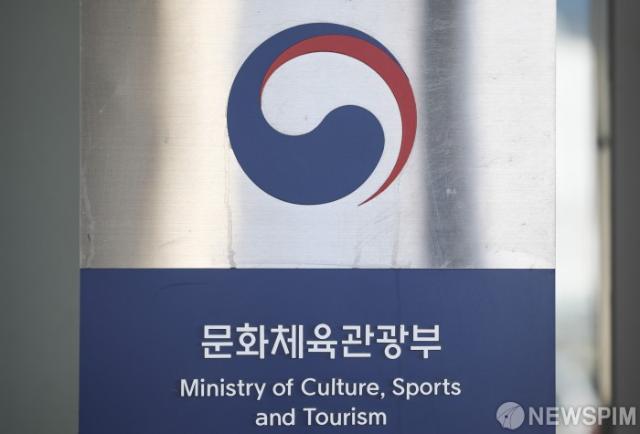 문체부, 문화·관광분야 고용 위기 극복 ...