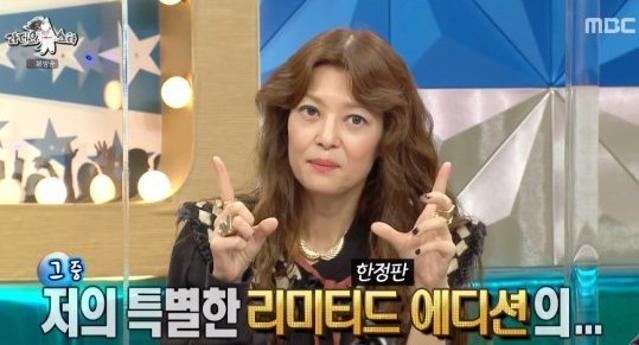 """'라디오스타' 임상아, """"리한나·브룩 쉴..."""