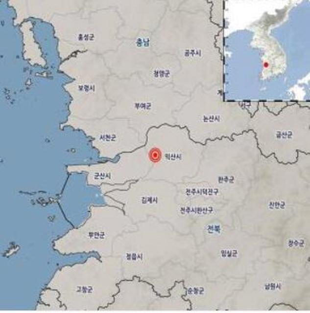 전북 익산서 규모 2.0 지진 발...