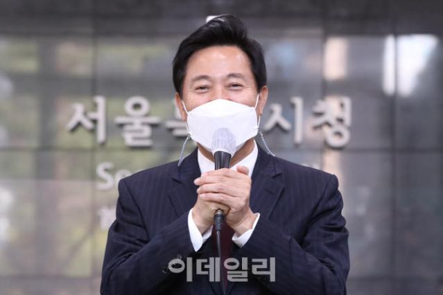 협치 내세운 오세훈 구청장협의회와...