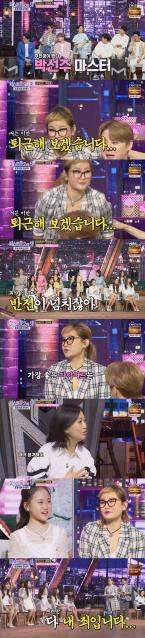 """'미스트롯2의 맛' 박선주 """"다이어트 비결? 욕 먹기""""…김..."""