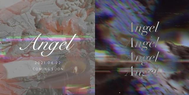 솔비 티저 공개…'Angel' 15초 영상 속 섹시+몽환 ...
