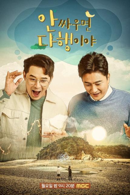 '안다행'김명진 PD가 밝힌 月 예능 2...