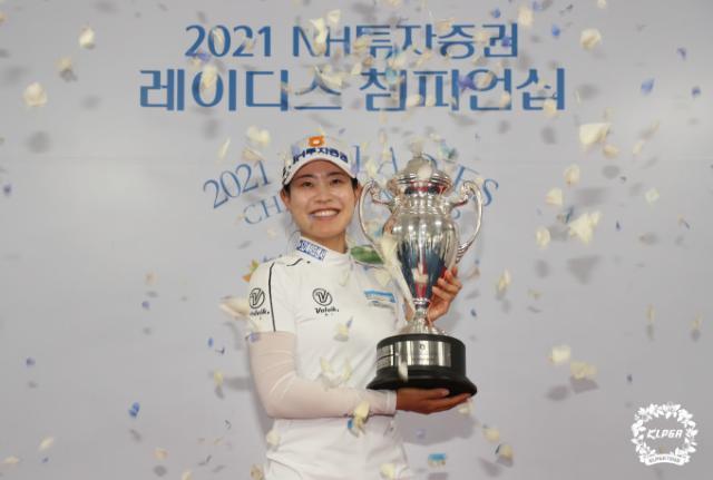 """'KLPGA 첫 2승' 박민지 """"간절한 ..."""