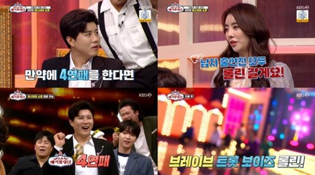 '트롯 전국체전' TOP8 男 출연진들,...