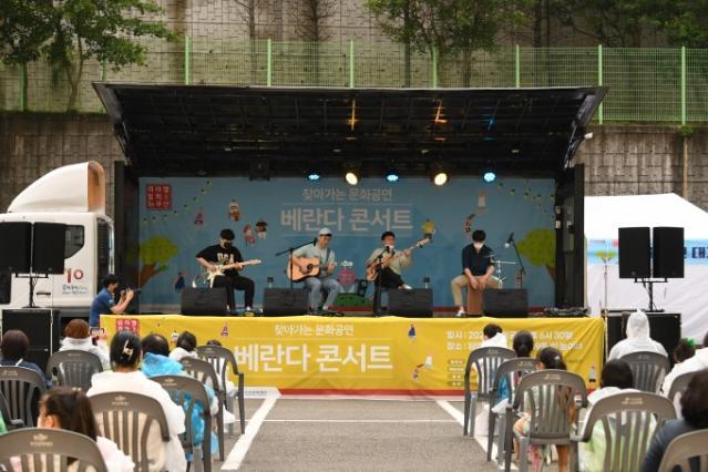 BNK부산은행, '베란다 콘서트' 개최
