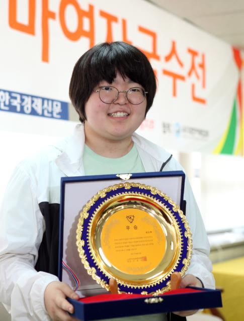 [바둑] 14세 김민서, 아마여자국수전 ...