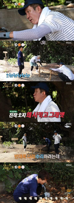 '안다행' 안정환 허재 김병현 사진=MBC 예능프로그램 '안싸우면 다행이야' 캡처