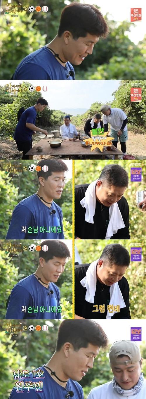 '안다행' 김병현 사진=MBC 예능프로그램 '안싸우면 다행이야' 캡처