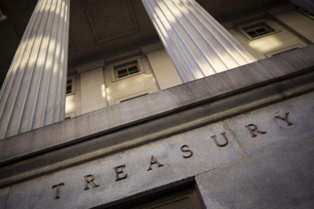 [채권] 미 국채금리, FOMC 주목하며...