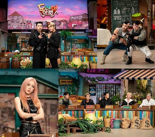 놀라운 토요일 에이티즈 사진=tvN