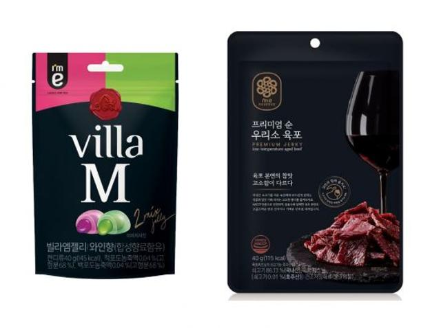 """""""와인 인기에"""" 이마트24, 젤리·육포 등 관련 이색상품 ..."""