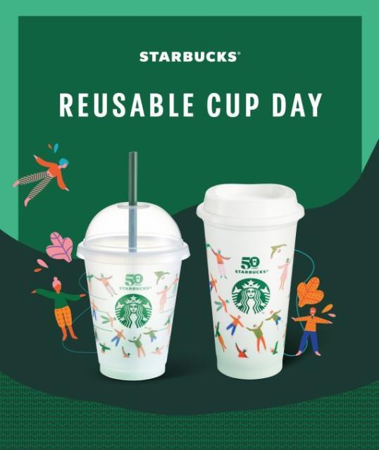 스타벅스, 28일 하루 다회용컵에 음료 준다
