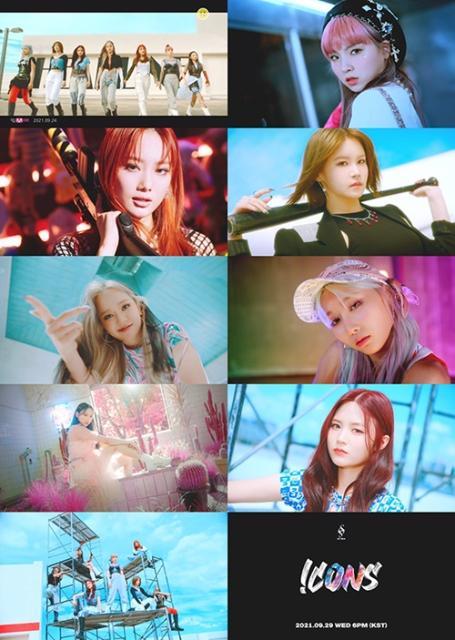핫이슈, 신곡 'ICONS' 첫 MV 티저 공개...7人 7色 매력