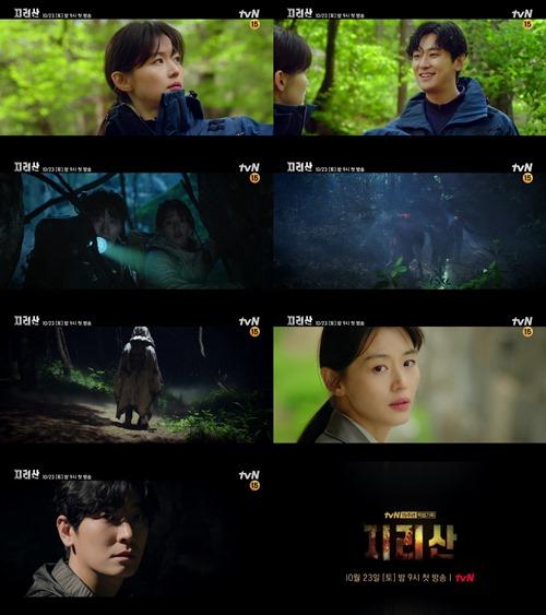 '지리산' 전지현 주지훈 사진=tvN 새 드라마 '지리산' 캡처