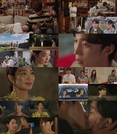 '갯마을 차차차' 신민아 김선호 사진=tvN 주말드라마 '갯마을 차차차' 캡처