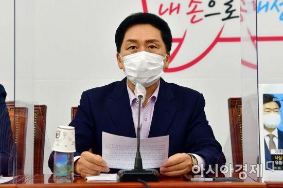 """김기현 """"이재명·곽상도 책임 예외 될..."""