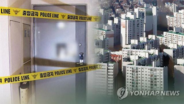 '층간소음' 흉기 휘두른 30대…2명 사망, 2명 중상