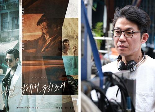 영화 '다만 악에서 구하소서' 홍원찬 감독 사진=CJ E&M