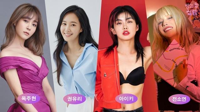 옥주현X권유리X아이키X(여자)아이들 소연...