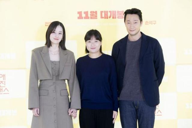 '연애 빠진 로맨스' 전종서·손...