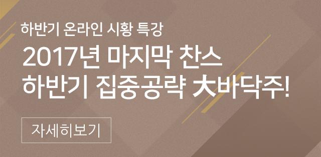 전문가방송 우배너_m