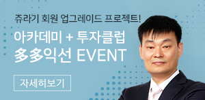 전문가방송 연계영역 배너