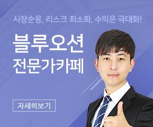 종목진단 메인 연계영역 배너