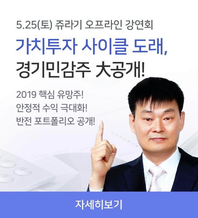 전문가방송 종목입체분석/커뮤니티 상단 연계영역 전문가 배너
